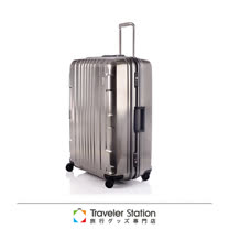 《Traveler Station》LOJEL 金屬鎂合金雙輪箱-25吋