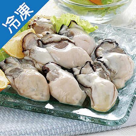 國王級日本廣島大牡蠣1盒(500g±5%/盒)