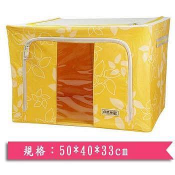 自然屋 粉漾花草摺疊收納箱 66L-檸檬黃 (10入)