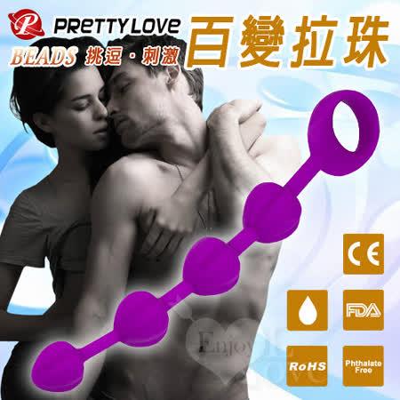PRETTY LOVE-BEADS 百變拉珠﹝二﹞