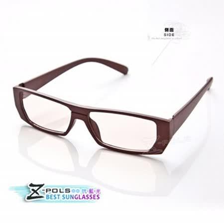 視鼎Z-POLS 兒童用抗藍光眼鏡(5566茶)