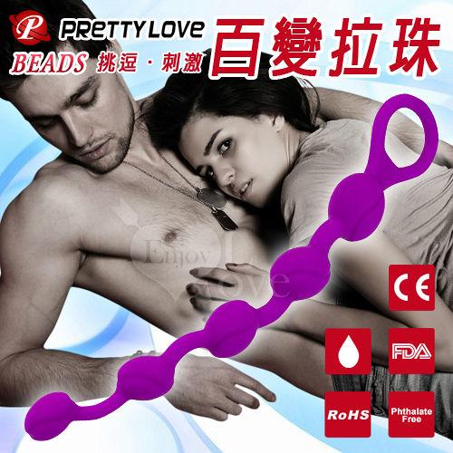PRETTY LOVE~BEADS 百變拉珠~三~