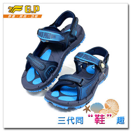 【G.P】親子同樂兩用涼鞋(36-43尺碼)-G5925-22(淺藍色)共有三色