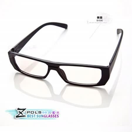 視鼎Z-POLS 兒童用抗藍光眼鏡(5566黑)