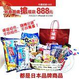2015》新春報喜賀歲日本寵物食品福袋內有抽獎卷