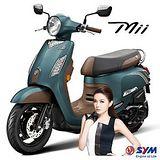 SYM三陽機車 New Mii 110 (姐姐謝金燕代言) 搖頭碟煞-2014新車