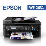 EPSON WF-2631 8合一 WiFi雲端傳真複合機