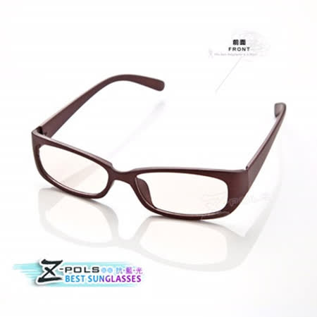 視鼎Z-POLS 兒童用抗藍光眼鏡(5568茶)