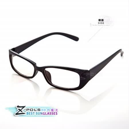視鼎Z-POLS 兒童用抗藍光眼鏡(5568黑)