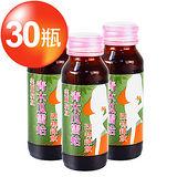 【即期良品】美人計-青木瓜雪蛤四物鐵(6瓶/盒)X5