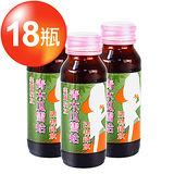 【即期良品】美人計-青木瓜雪蛤四物鐵(6瓶/盒)X3