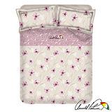 【Arnold Palmer雨傘牌】紫光花曲-40紗精梳純棉床包被套雙人加大四件組.