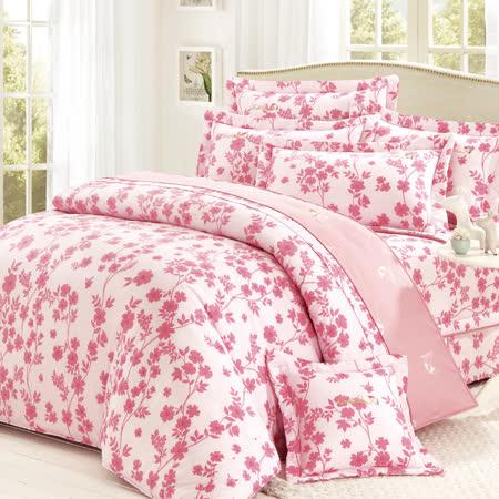 【Arnold Palmer雨傘牌】粉嫩花蹤-40紗精梳純棉床罩雙人七件組