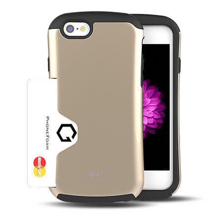 PhoneFoam Golf iPhone 6 插卡式防震保護殼