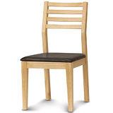 【椅吧】北歐系列實木皮面餐椅