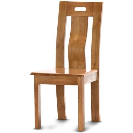 【椅吧】自然木紋簡約實木餐椅