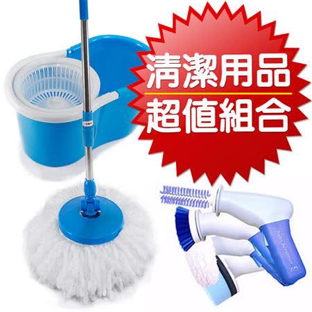 [超值優惠組]多功能清潔打蠟機CCP-96+手壓式旋轉淨巧拖HS-8000