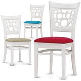 【椅吧】北歐系列白色布面餐椅(三色可選)