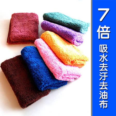 精打細算-7 倍超吸水去汙洗碗抹布(顏色隨機出)-21 入組
