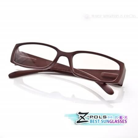 視鼎Z-POLS 專業抗藍光眼鏡(5570茶)