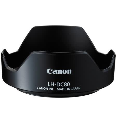CANON LH-DC80 原廠遮光罩.