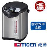 虎牌4L PDU-A40R微電腦熱水瓶