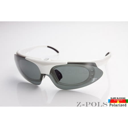 【Z-POLS全新設計新款 】強化型質感白 保麗來偏光 可配度數頂級運動太陽眼鏡,原裝上市
