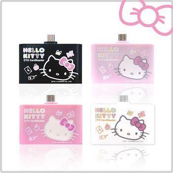 Hello Kitty Hello Kitty 多功能行動OTG 讀卡機 KT-OR01