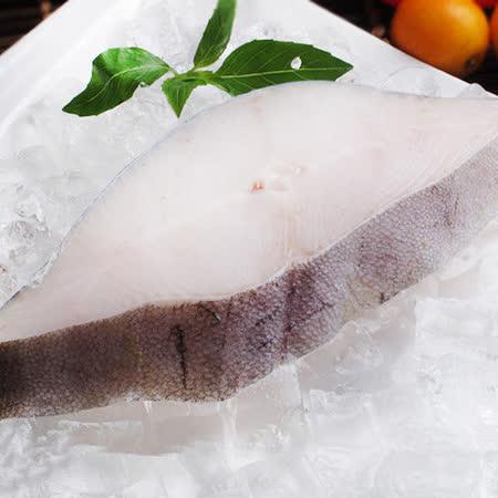 【寶島福利站】格陵蘭大比目魚單面肚洞輪切1片(270g/片+-10%)
