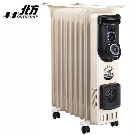 『北方』☆ 11葉片式 恆溫電暖爐 NR-11ZL / NR11ZL