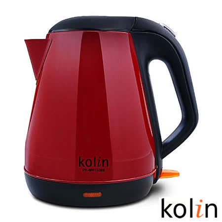 【送不鏽鋼保溫杯】Kolin 歌林1.5L晶彩不鏽鋼快煮壺 PK-MN1508S
