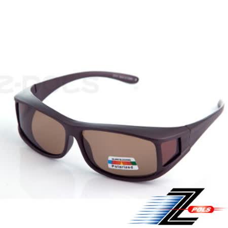 【Z-POLS專業設計款】近視專用!舒適全覆式Polarized寶麗來偏光包覆設計眼鏡!直接套免配度!(10色)