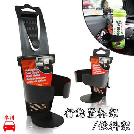 【懸掛式】車用多功能飲料置杯架(2入)