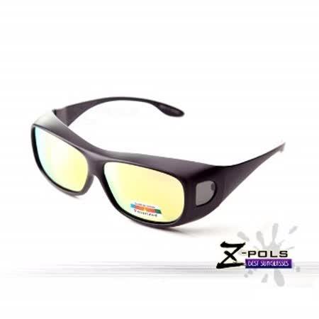 【視鼎Z-POLS】加大設計頂級電鍍偏光 可包覆近視眼鏡於內!Polarized寶麗來偏光太陽眼鏡,實用新上市!