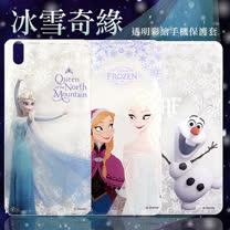 迪士尼授權正版 冰雪奇緣Frozen HTC Desire 816 d816x 透明彩繪軟式保護殼 手機殼
