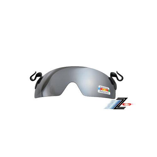 ~視鼎品牌Z~POLS~多層膜電鍍 夾帽式^(各種帽體 ^)100^%偏光抗UV400可掀