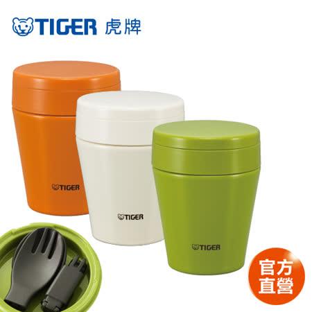 【TIGER虎牌】300cc不鏽鋼真空食物罐(MCC-C030)