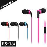 AWEI ES-13i入耳式線控金屬耳機-附麥克風