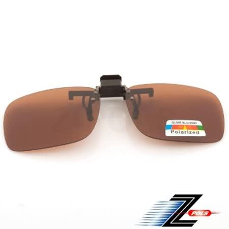 【視鼎Z-POLS領先科技↑新款進階版新上市】加大設計(茶褐色)夾式可掀頂級偏光鏡 超輕材質款!