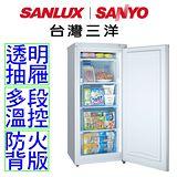【台灣三洋 SANYO / SANLUX】直立式145公升冷凍櫃(SCR-145A)
