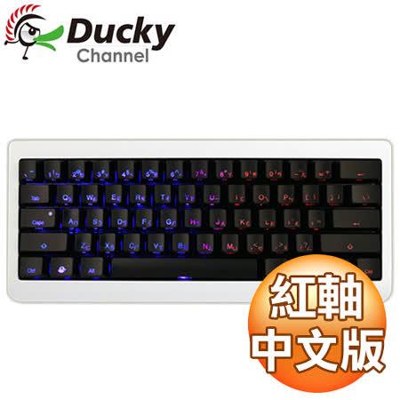 Ducky 創傑 Mini 紅軸 中文 藍紅光機械式鍵盤《黑帽銀蓋》