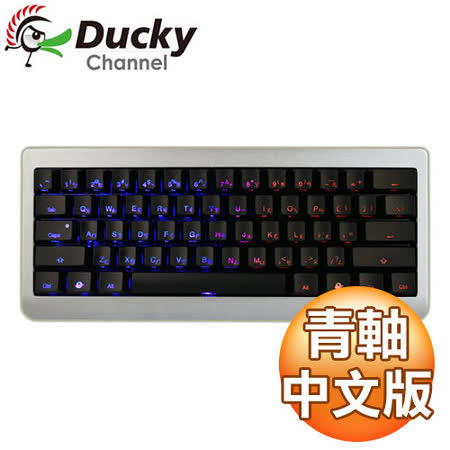 Ducky 創傑 Mini 青軸 中文 藍紅光機械式鍵盤《黑帽鐵灰蓋》