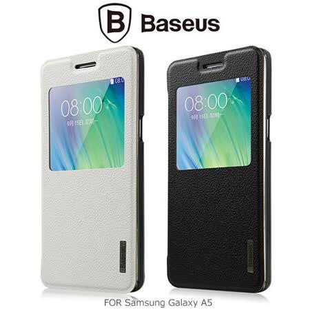 BASEUS Samsung Galaxy A5 原色系列 智能休眠皮套
