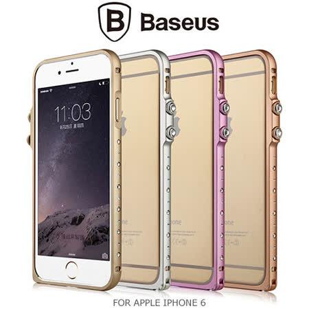 BASEUS APPLE iPhone 6 4.7吋 典恆系列 鑲鑽金屬邊框