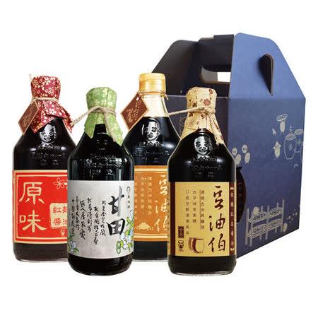 賣二送二共4入【豆油伯】醬油禮盒組★六堆釀出品