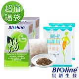 【BIOline星譜生技】暢-呼!好順暢2入+淨纖茶10包(超值福袋)