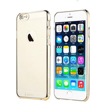 TOTU iPhone6 Plus 清風 質感邊框保護殼