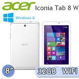 Acer 宏碁 Iconia Tab 8 W 32GB Win 8.1 (W1-810) 8吋平板【含office365一年/送雙面質感保護套+自拍神器(桿+遙控器)+8G卡+造型收線器+魔術萬用巾】