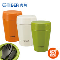 【TIGER虎牌】380cc不鏽鋼真空食物罐(MCC-C038)