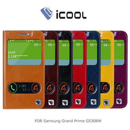 iCOOL Samsung Grand Prime G5308W 側翻可站立皮套